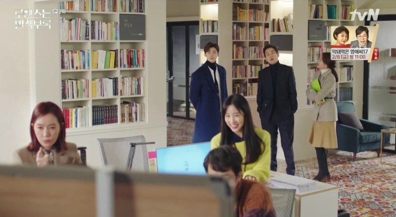 Image result for romance is a bonus book office