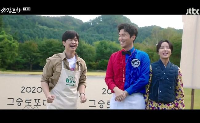 Mystic Pop Up Bar Episode 4 Dramabeans Korean Drama Recaps