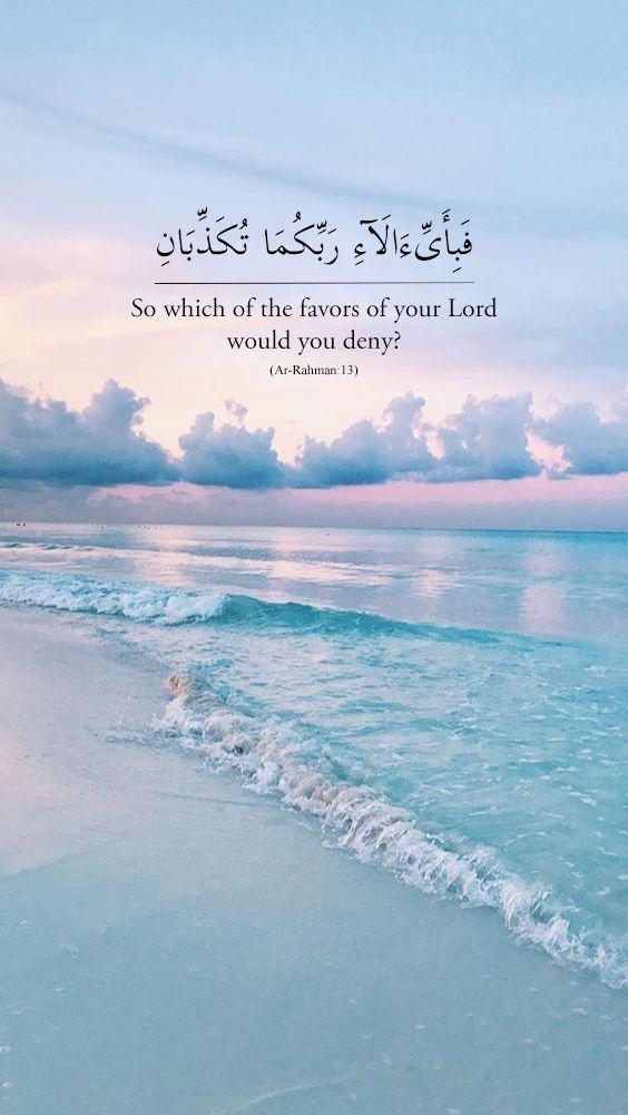 Nikmat Mana Yang Kamu Dustakan : nikmat, dustakan, Nikmat, Tuhan, Manakah, Dustakan???