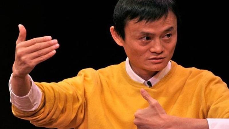 Jack Ma | Screenshot 1