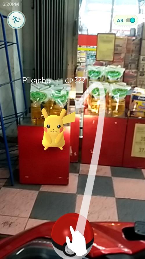 Pikachu Secret   Screenshot