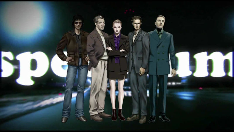 The Silver Case - Screenshot 3