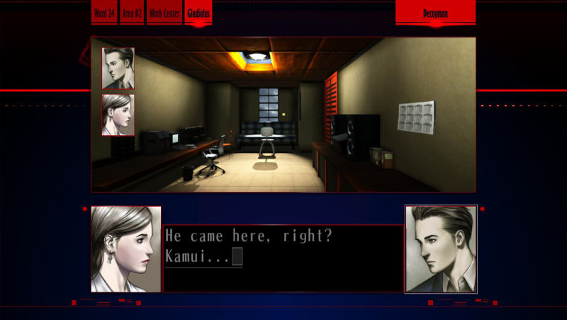 The Silver Case - Screenshot 4