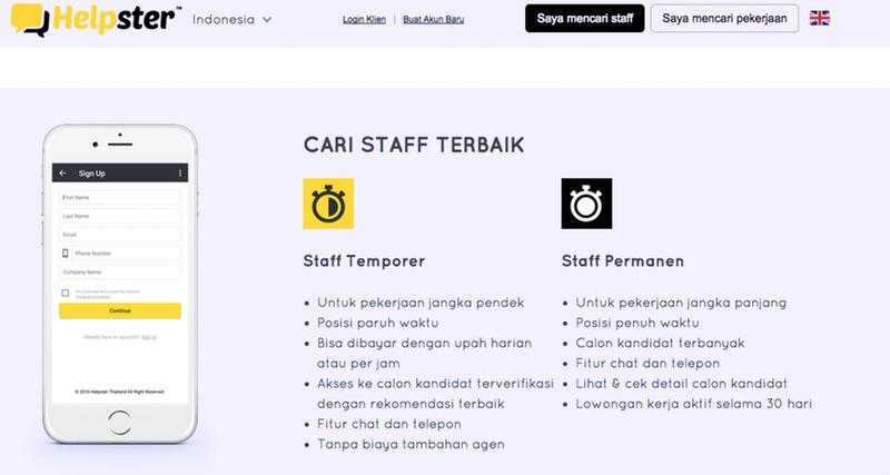 Helpster | Screenshot