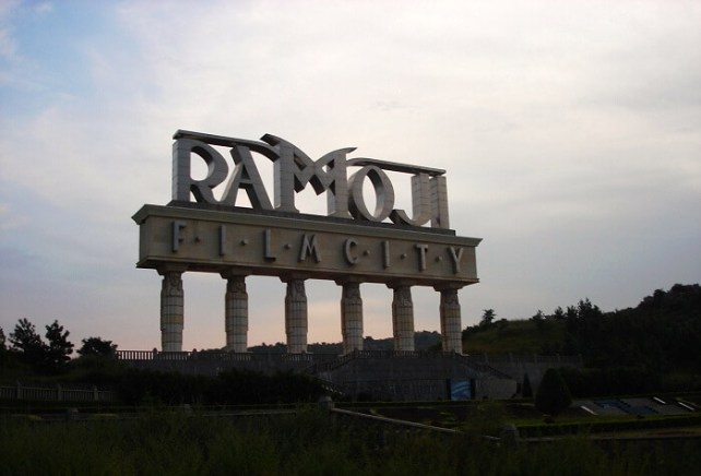 Ramoji Film City is famous of spooky incidents