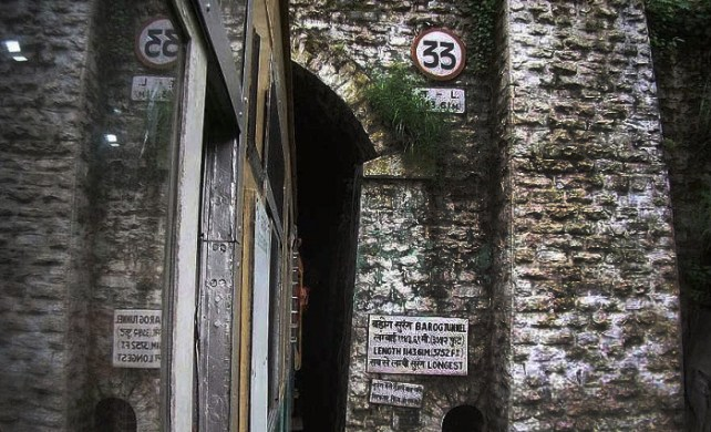 Train entering the haunted tunnel no 33