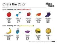 Preschool Worksheets For Learning Colors - learning colors ...