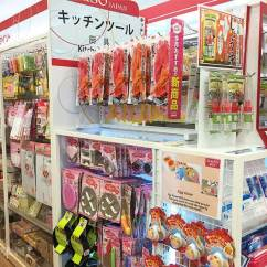 Kitchen Tools Store Tall Cabinet 10 Cool From 100 Yen Shop Daiso Digjapan