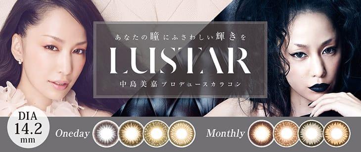 LUSTAR 1day(ラスター ワンデー) 商品バナー