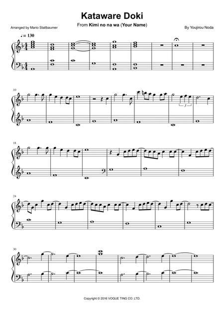 Kataware Doki Sheet Music : kataware, sheet, music, Kataware, Digital, Sheet, Music, Download, Print, H0.485233-SC001404481