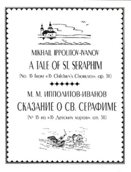 A Tale Of St. Seraphim By Mikhail Mikhaylovich Ippolitov