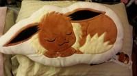 Eevee Pokemon Center Die-cut Sleeping Pillow Cushion MWT ...