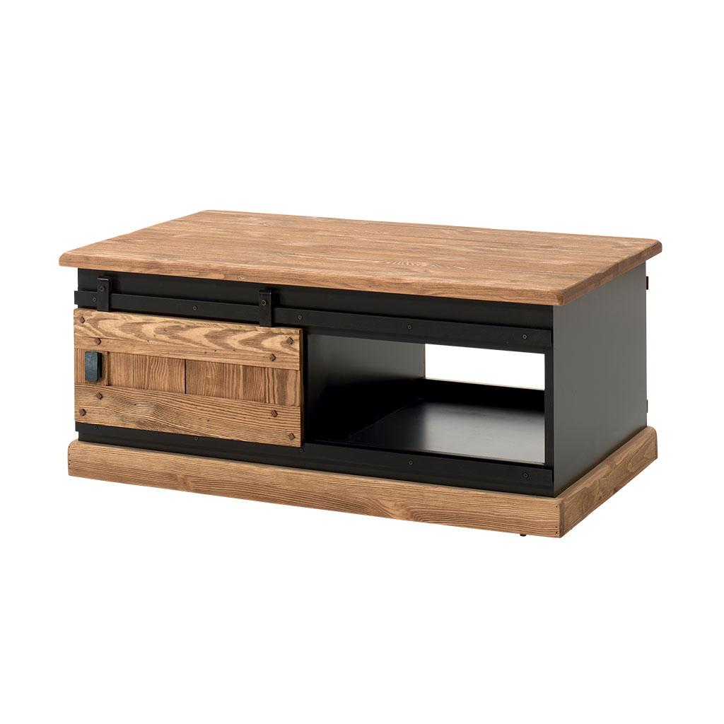 table basse en pin massif brosse et laque noir 2 portes coulissantes 110x70x47cm sherbrooke