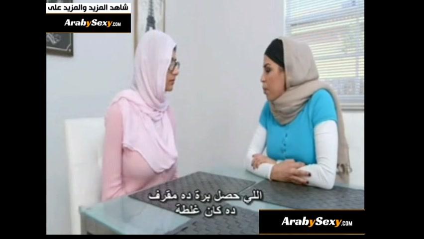 سكس ميا خليفة مترجم عربي نيك باللهجة المصرية . - Arab Sex Porn ...