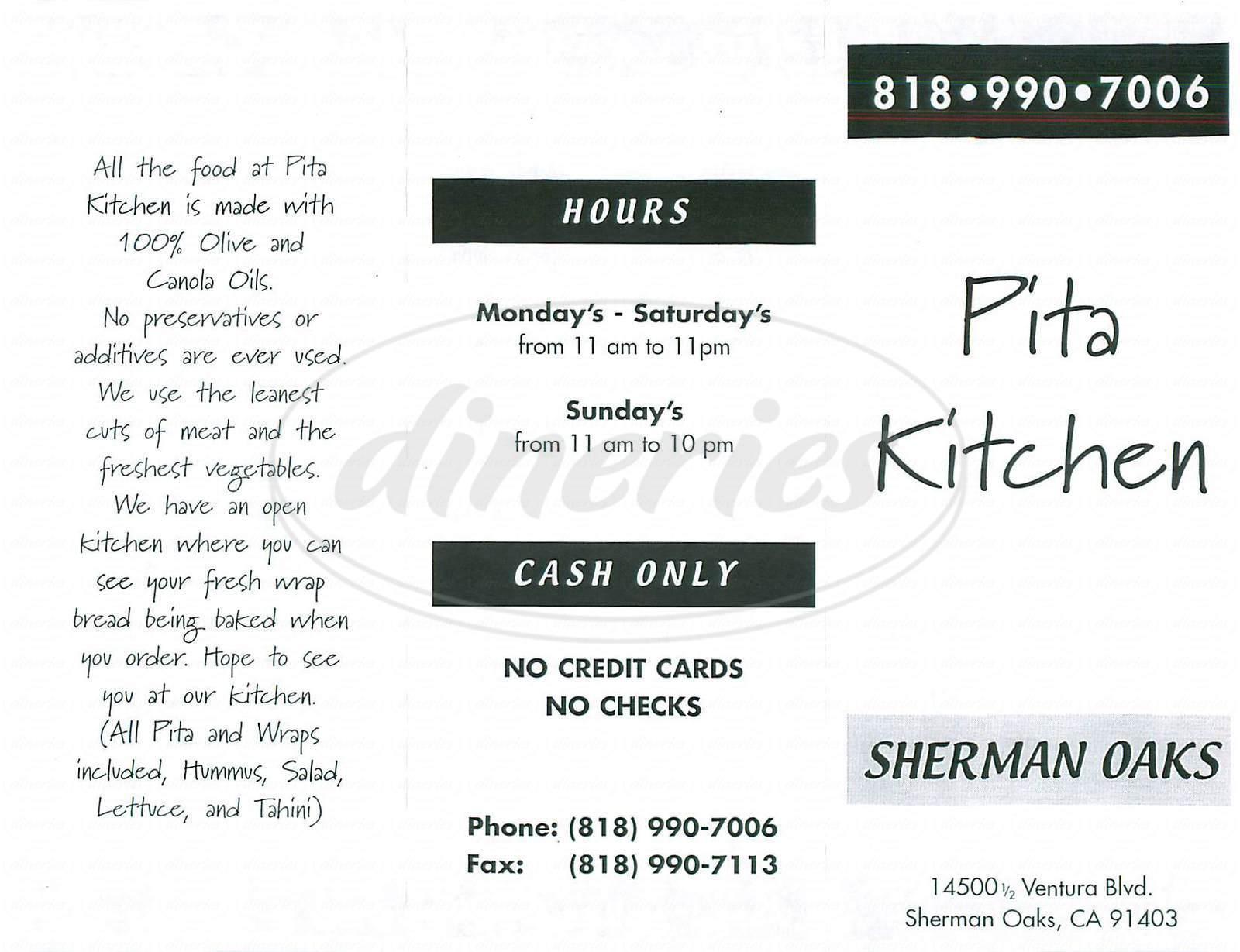 Pita Kitchen Sherman Oaks Ca 91403  Wow Blog