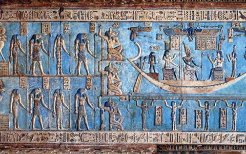 Image result for egyptian blue""