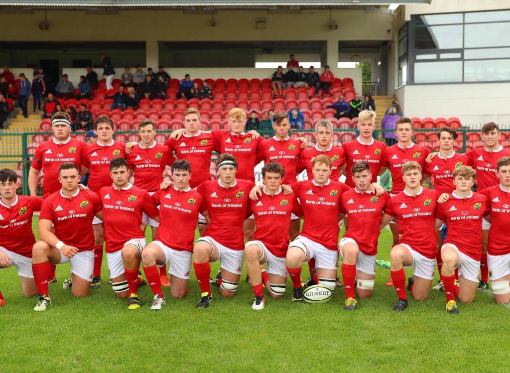 Munster Domestic Rugby Munster U19s