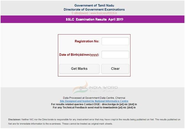 Tamil Nadu 10th / SSLC Result 2019