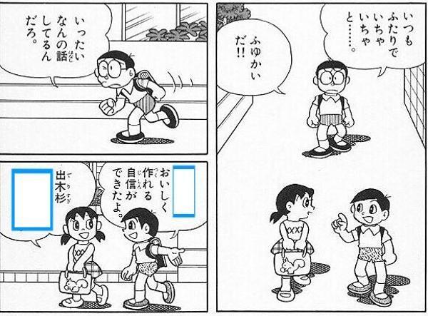 上納金 - JapaneseClass.jp