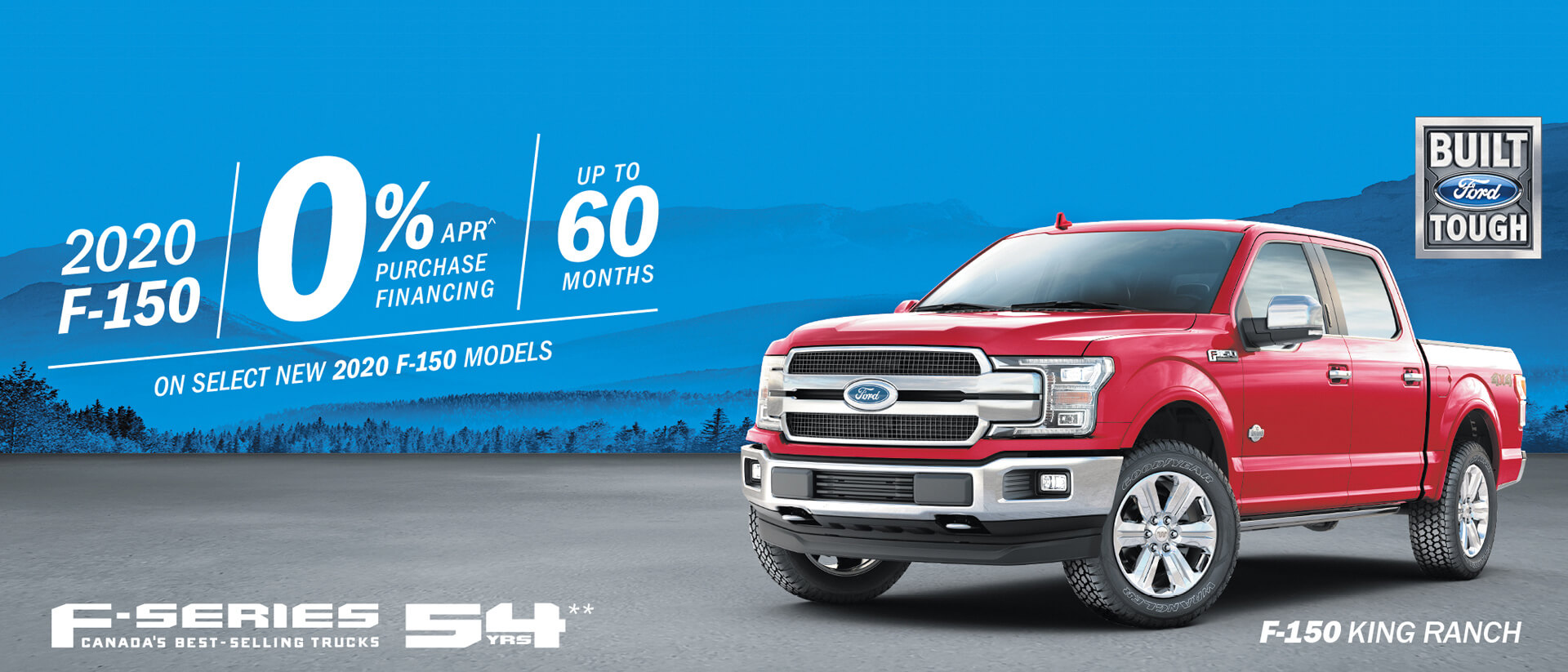2020 February Ford Incentive Offer