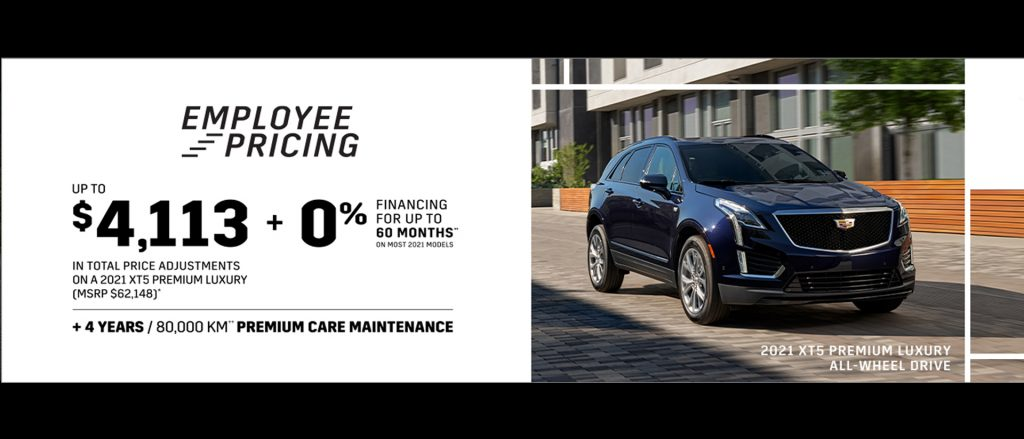 May 2021 Cadillac Incentive