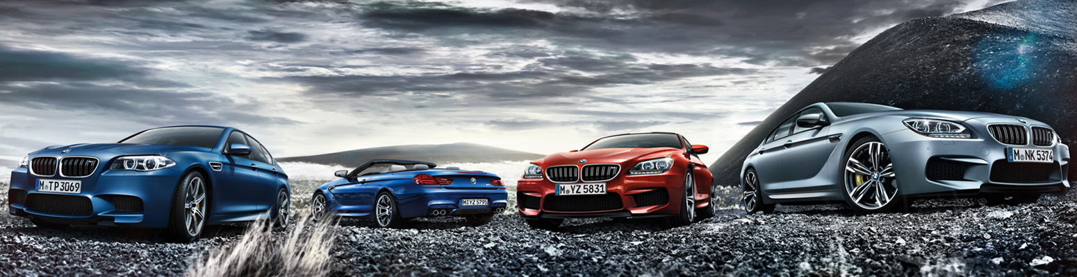 2017 BMW M5 sedan models in London, ON