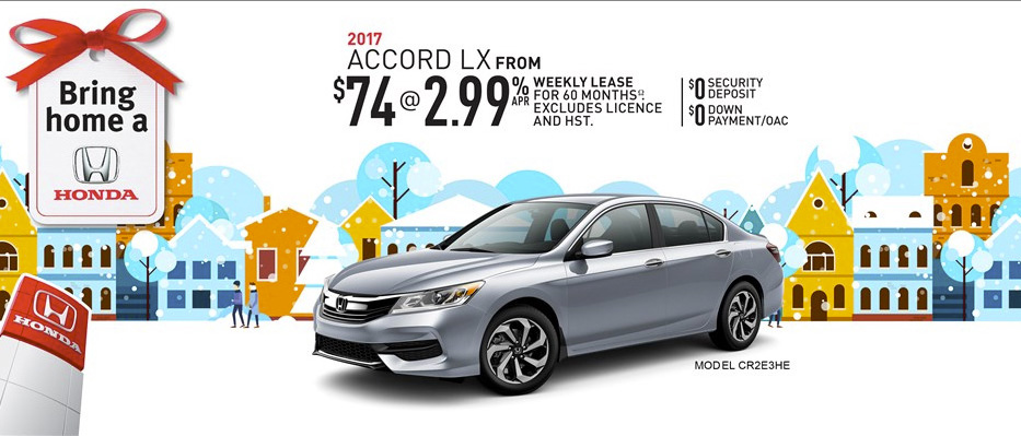 December Accord Special