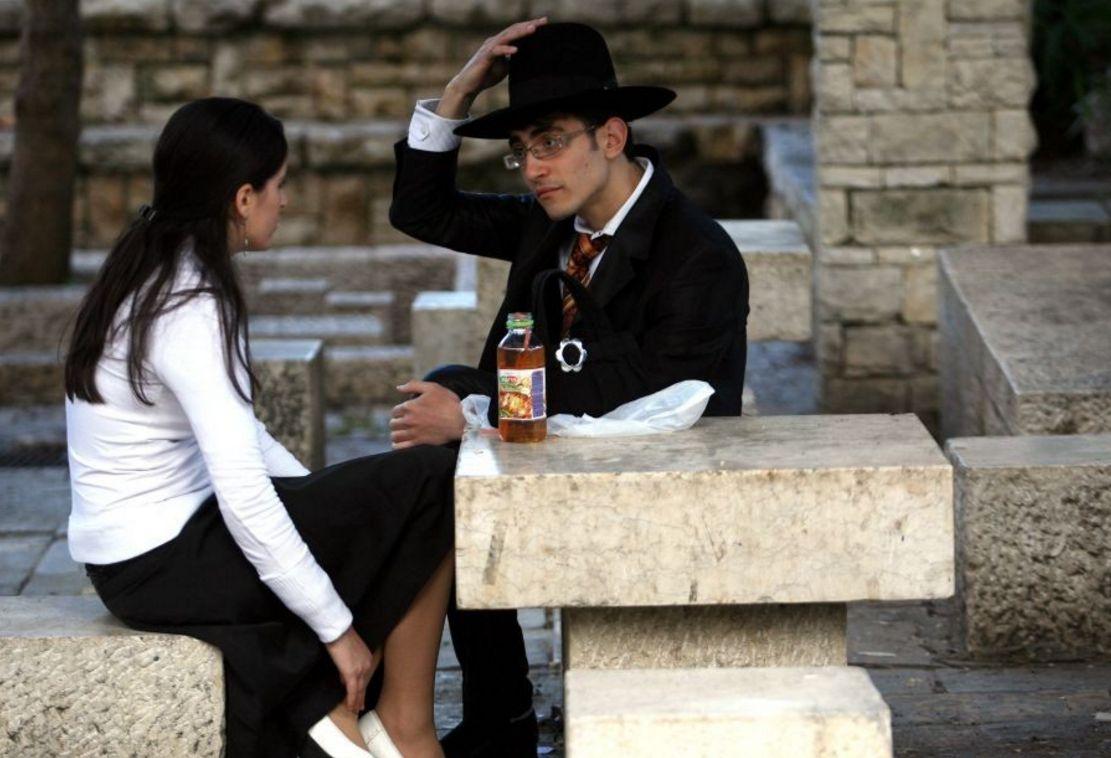 Haredi modern orthodox dating