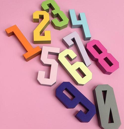 Free Printable Number DIY Wall Decor