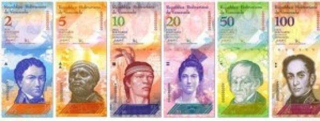 Bolivares Fuertes