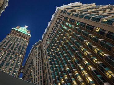 Pullman Zamzam Makkah The Hotel
