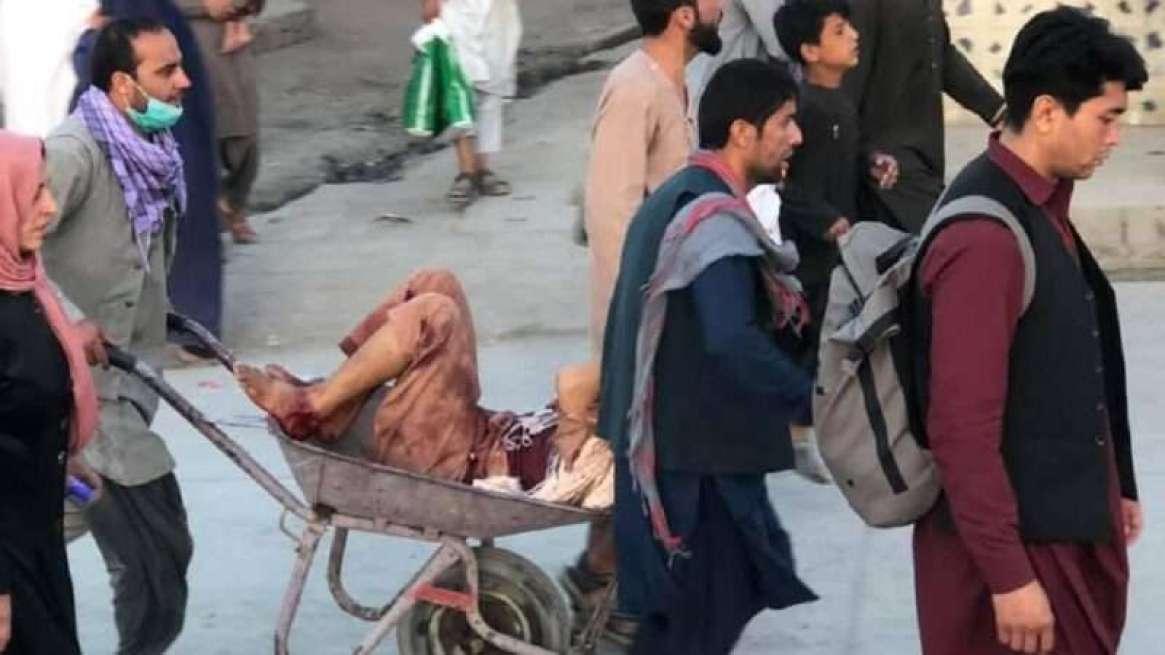 KabulBombing
