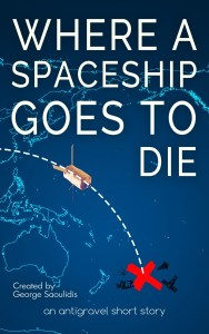 Where a Spaceship Goes to Die by George Saoulidis