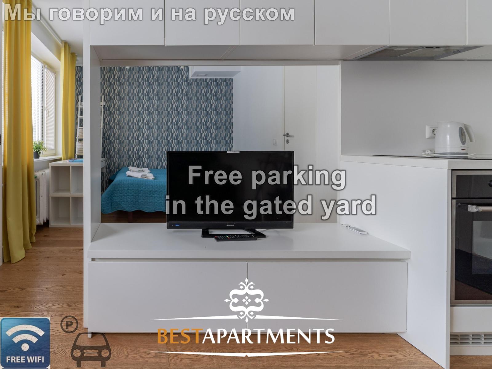 Design-1-Zimmer-Wohnung für 4 - Best Apartments