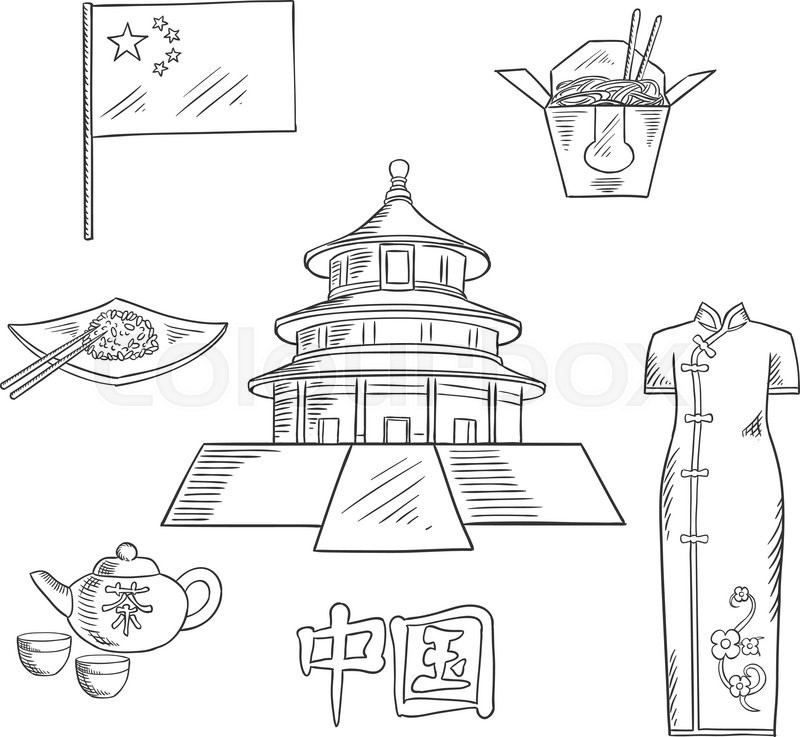 Ancient chinese Temple of Heaven sketch symbol for culture