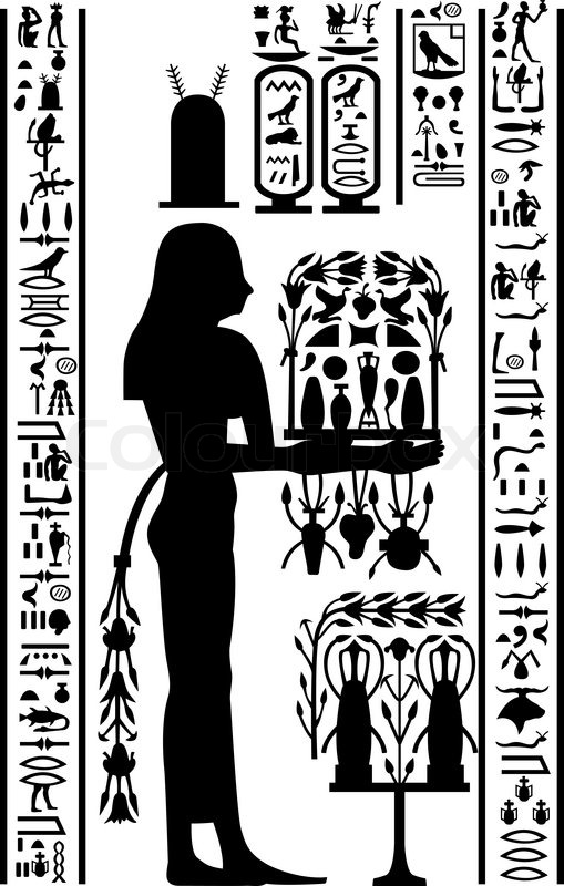 Egyptian Decorations For Home