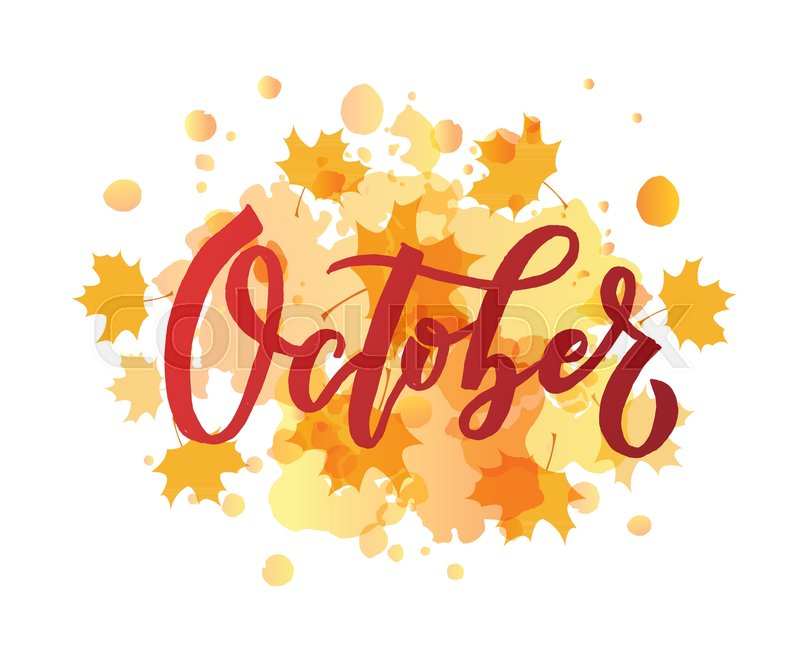 Fall Pumpkins Desktop Wallpaper October Lettering Typography Modern Stock Vector