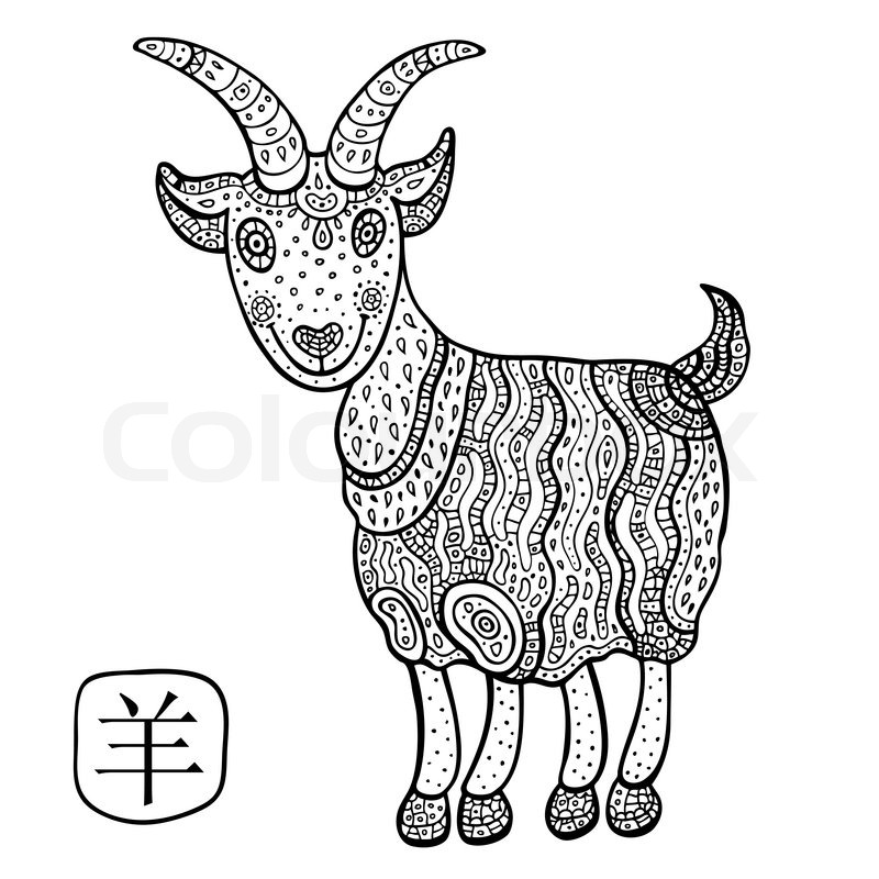 Chinese Zodiac. Chinese Animal astrological sign, goat