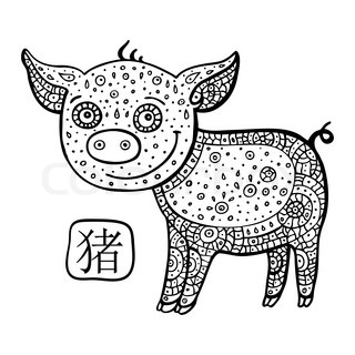 Chinese Zodiac. Chinese Animal astrological sign. Pig