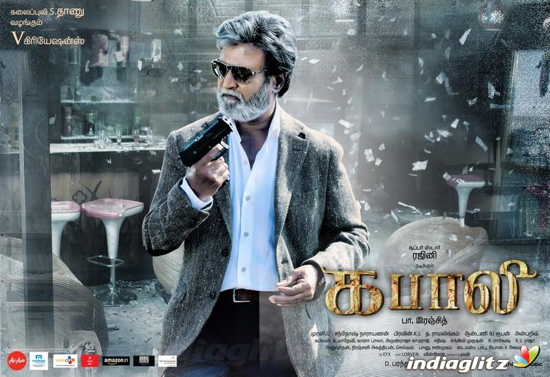 kabali photos tamil movies