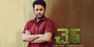 Check 2021 Telugu Full Movie Download Leaked by Filmyzilla.