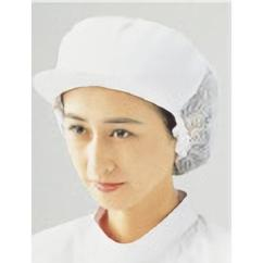 Kitchen Hats Glass Cabinet Doors ツバ付婦人帽子メッシュ付 G 5004 ホワイト Sbu07 業務用厨房 備品