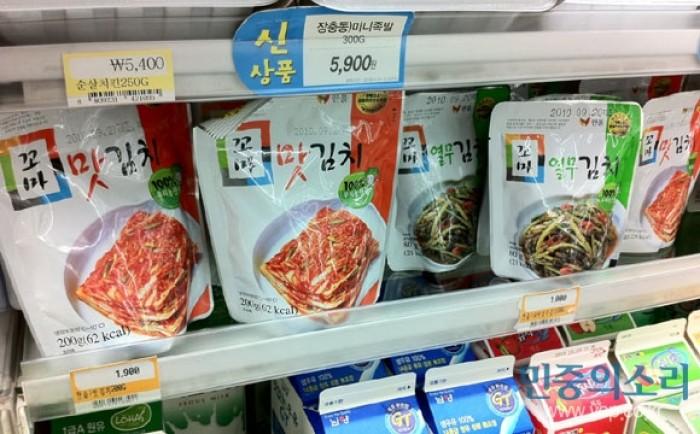 【首爾】韓國必買伴手禮懶人包!該買什麼去哪買一次告訴你-泡菜、海苔、蝦味先、麻油、玉米茶、樂天超市 ...
