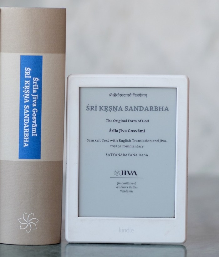 Krishna Sandarbha: Print & eBook bundle