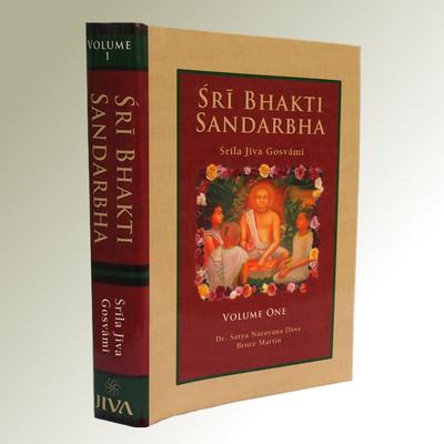 Bhakti Sandarbha, Volume I - (For USA Additional Shipment Charge)