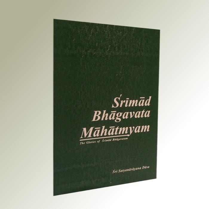 Srimad Bhagavata Mahatmyam
