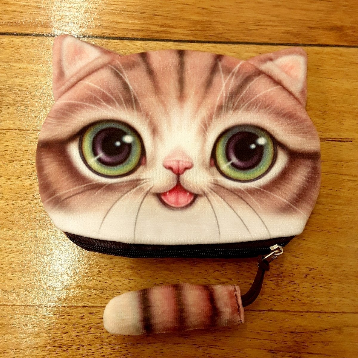 Brown Tabby Coin Purse with Tail