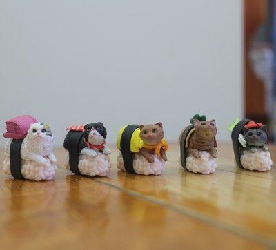 Neko Sushi Cats