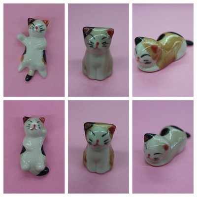 Japanese Happy Cat Miniature