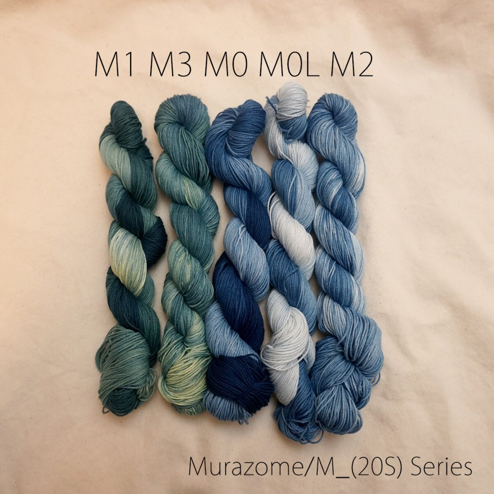 2020 Spring Murazome Natural Dye Sashiko Thread